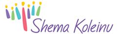 Shema Koleinu